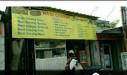 Rumah di daerah DEPOK, harga Rp. 70.000.000,-
