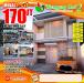 Rumah di daerah PASURUAN, harga Rp. 290.000.000,-