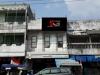 Rumah di daerah SIDOARJO, harga Rp. 4.300.000.000,-